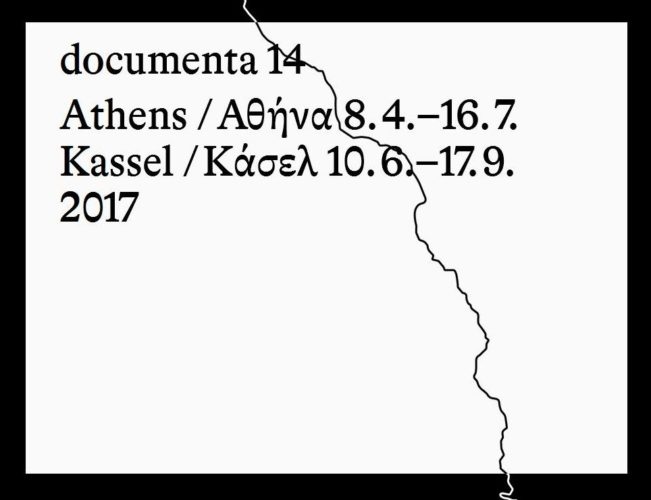 """Documenta 14: """"Learning from Athens"""" όνομα και πράγμα!"""