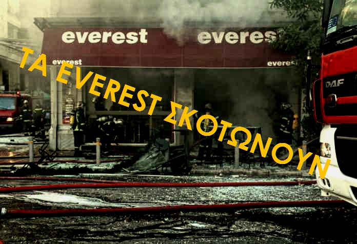 everest-viktoria2